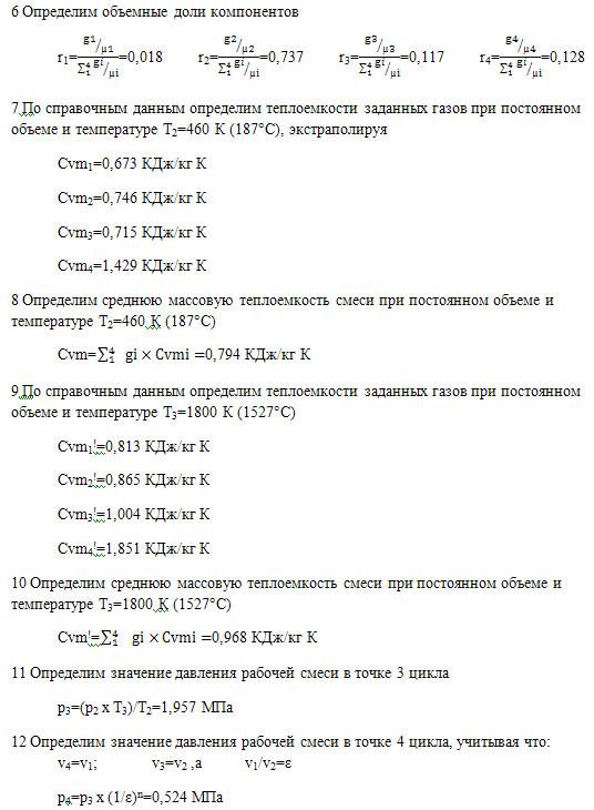 Задача 56