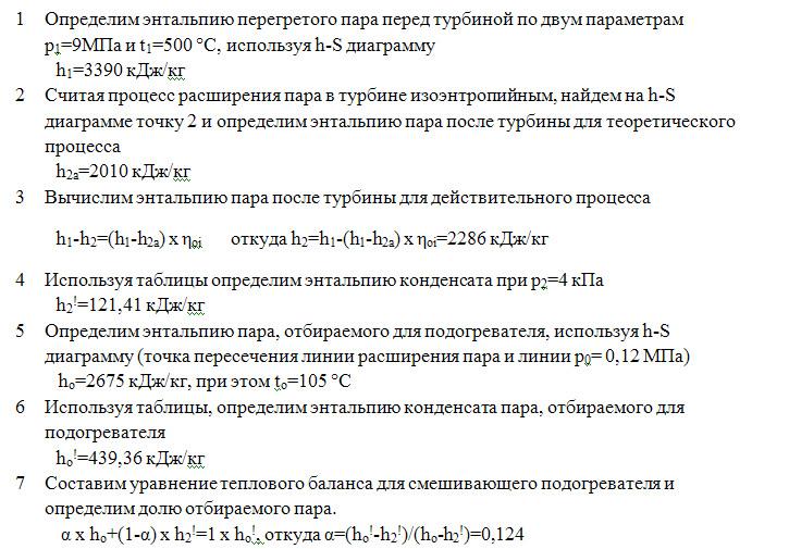 Задача 61
