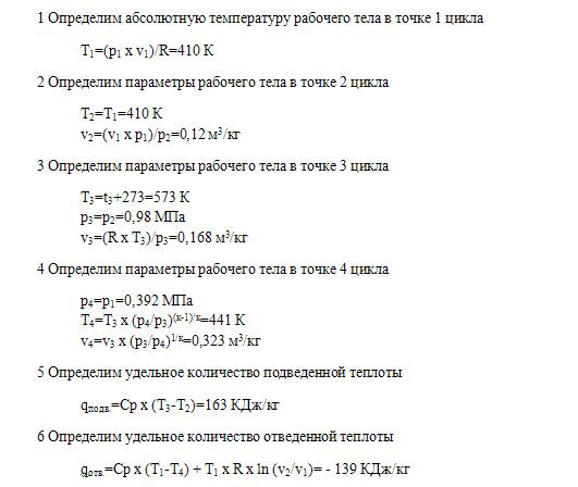 Задача 71