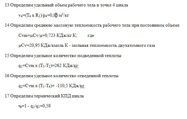 Задача 41