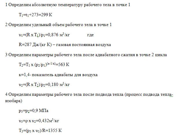 Задача 95