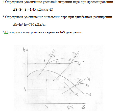 Задача 108