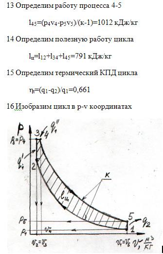 Задача 114