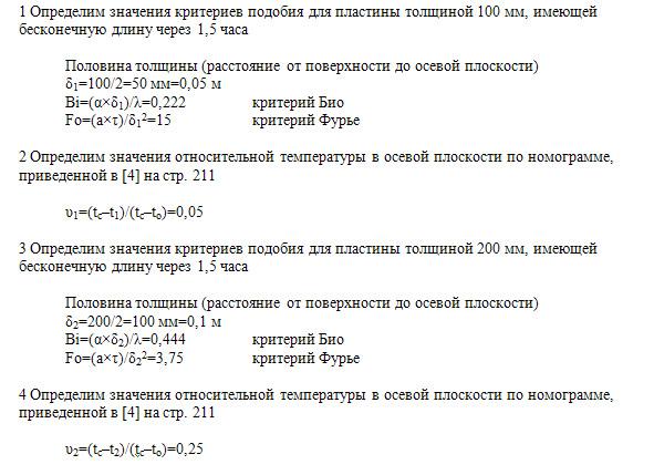Задача 120