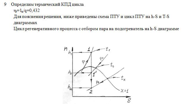 Задача 119