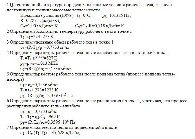 Задача 121