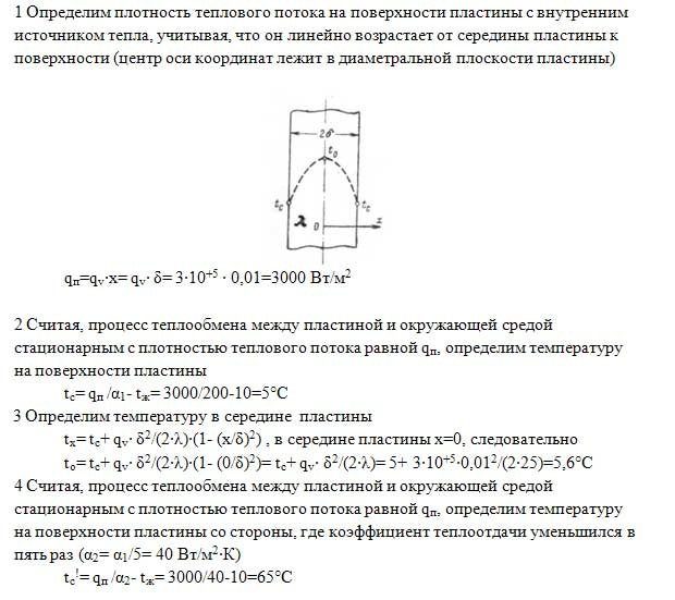 Задача 131