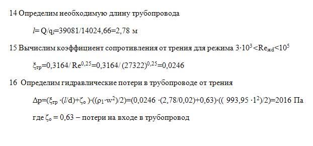 Задача 135