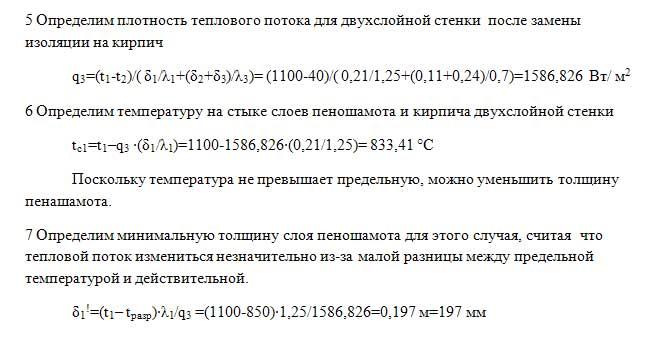 Задача 138