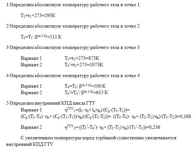 Задача 143