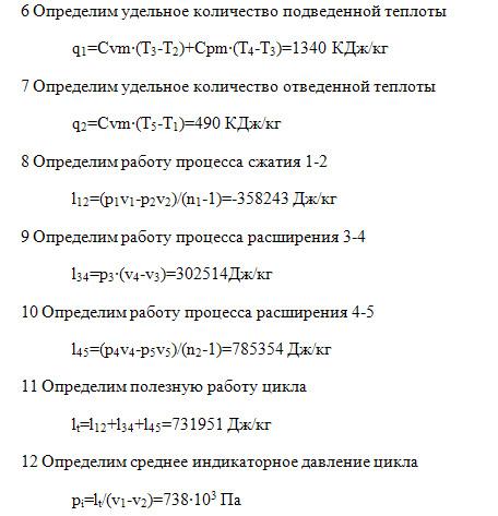 Задача151