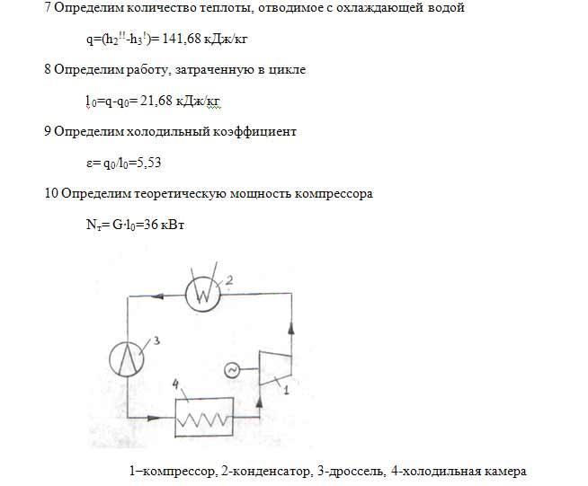 Задача 155