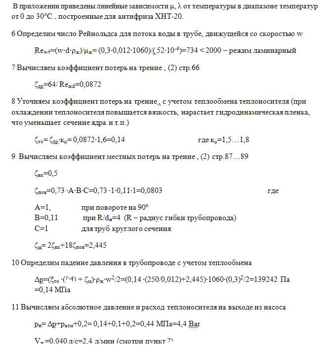 Задача 165