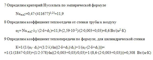 задача 236