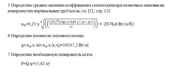 Задача82