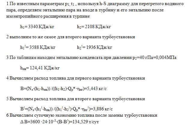 Задача 139