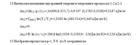 Задача 146
