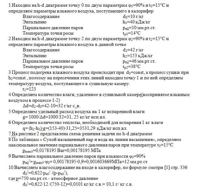 Задача179